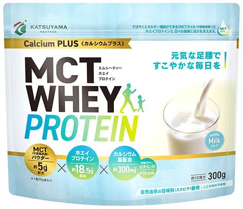 MCTホエイプロテイン カルシウムプラス