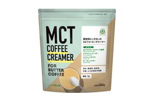 MCTコーヒークリーマー 500g