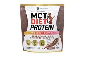 MCTダイエットプロテイン ウェイトダウン カフェラテ味