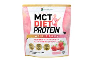 MCTダイエットプロテイン ウェイトダウン ストロベリー味