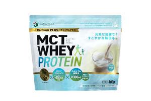 MCTホエイプロテイン カルシウムプラス(ミルク味)