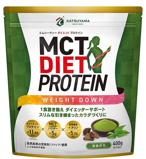 MCTダイエットプロテイン(黒糖抹茶)