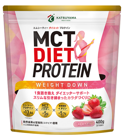 MCTダイエットプロテイン(ストロベリー)