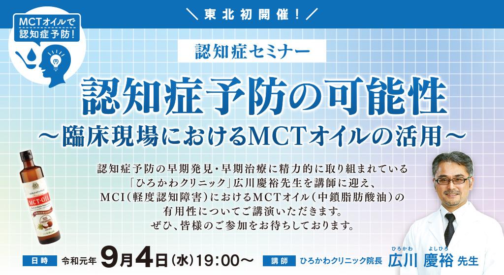 MCT250g