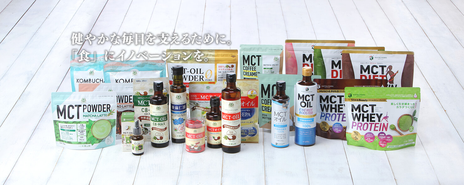 勝山ネクステージ株式会社