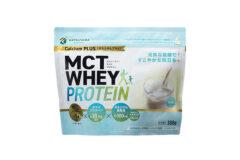 MCT ホエイプロテイン カルシウムプラス(ミルク味)300g 終売のお知らせ
