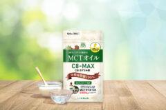 仙台勝山館 MCTオイル C8-MAX ソフトカプセル
